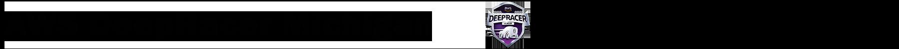 DeepRacer Banner